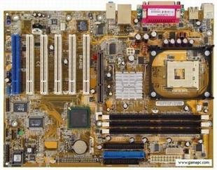ASUS P5NSLI Motherboard For High-Performance Gaming